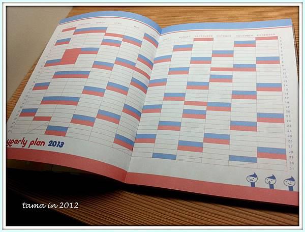 2012-12-06 22.20.17