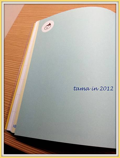 2012-12-06 22.22.29