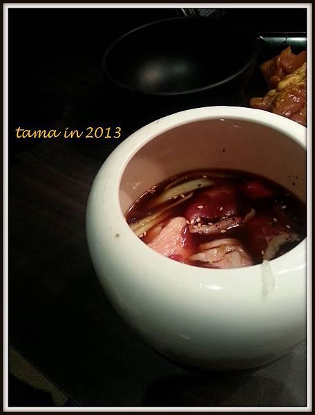2013-01-12 17.40.11