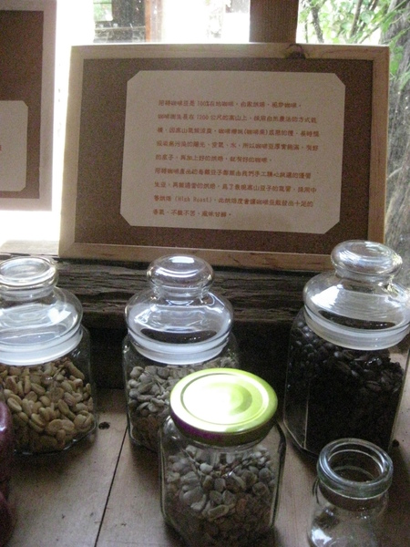 阿里山有機咖啡豆