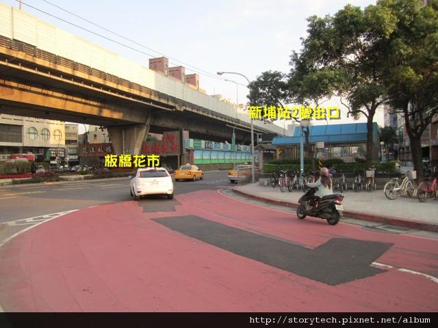 板橋花市 (7)