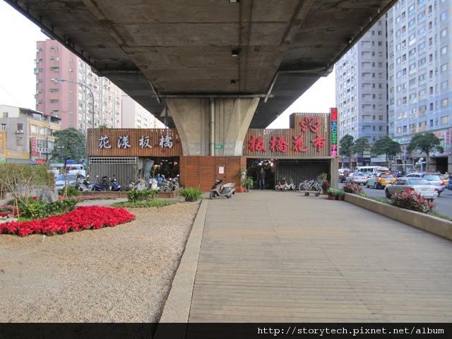 板橋花市 (6)