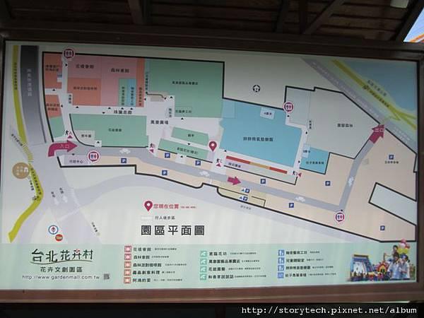 社子花市 (7)