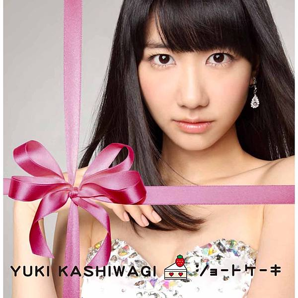 yuki-kashiwagi-type-A-cover-single