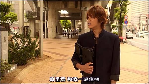 【元気ぱるる】剧场版 私立马鹿兰高校 高清中文内嵌版_2013411235212
