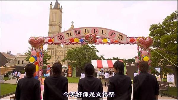 【元気ぱるる】剧场版 私立马鹿兰高校 高清中文内嵌版_20134121419