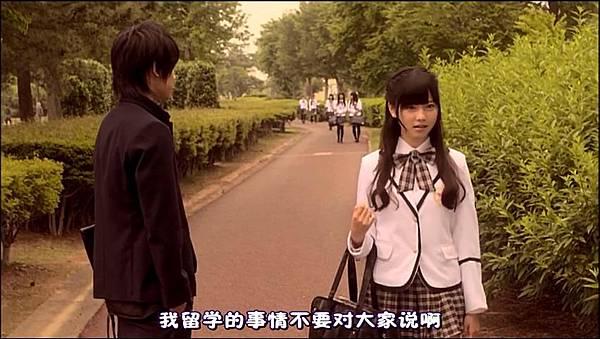 【元気ぱるる】剧场版 私立马鹿兰高校 高清中文内嵌版_201341323644