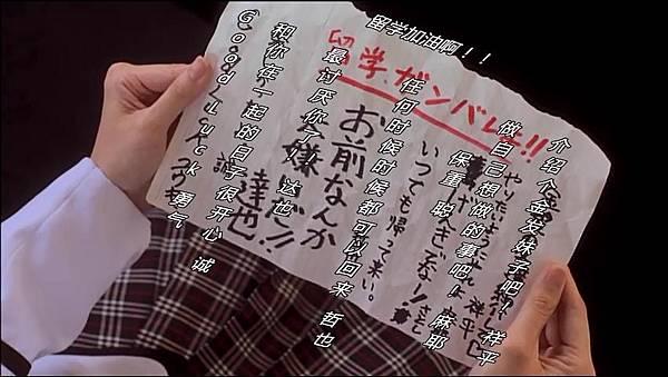 【元気ぱるる】剧场版 私立马鹿兰高校 高清中文内嵌版_201341332943