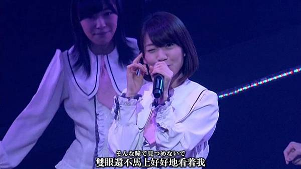 [T.K.M.N字幕组]120524 見逃した君たちへ2 A1st「PARTYが始まるよ」 (AKB48)_2013413173611