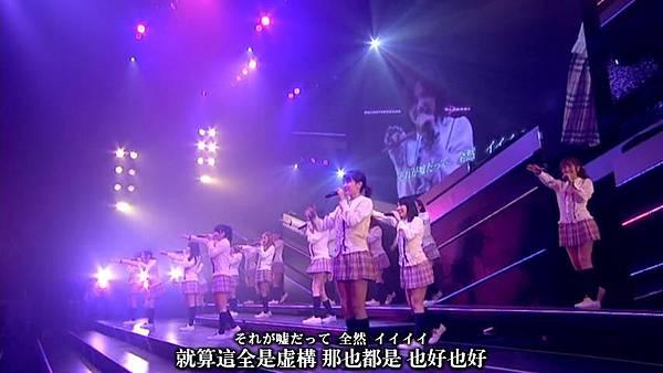 [T.K.M.N字幕组]120524 見逃した君たちへ2 A1st「PARTYが始まるよ」 (AKB48)_2013413181343