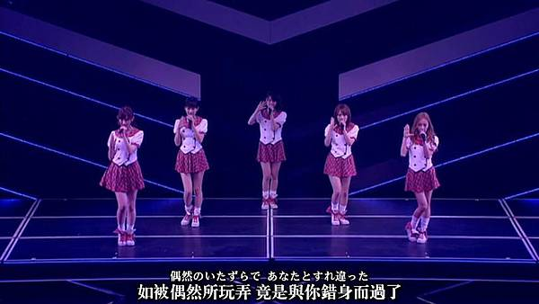 [T.K.M.N字幕组]120524 見逃した君たちへ2 A1st「PARTYが始まるよ」 (AKB48)_2013413193337