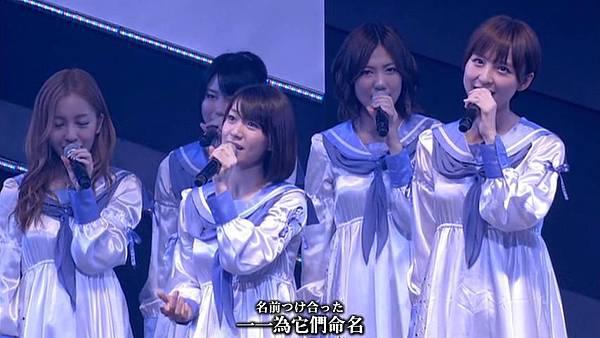 [T.K.M.N字幕组]120524 見逃した君たちへ2 A1st「PARTYが始まるよ」 (AKB48)_2013415125040