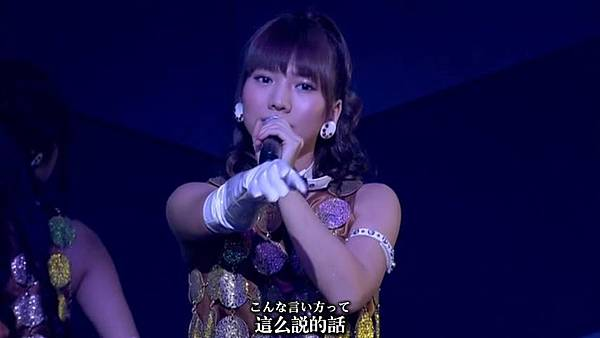 [T.K.M.N字幕组]120524 見逃した君たちへ2 A1st「PARTYが始まるよ」 (AKB48)_2013415121922
