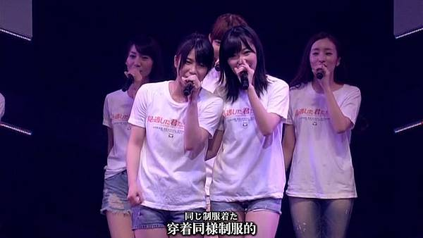 [T.K.M.N字幕组]120524 見逃した君たちへ2 A1st「PARTYが始まるよ」 (AKB48)_2013415131543