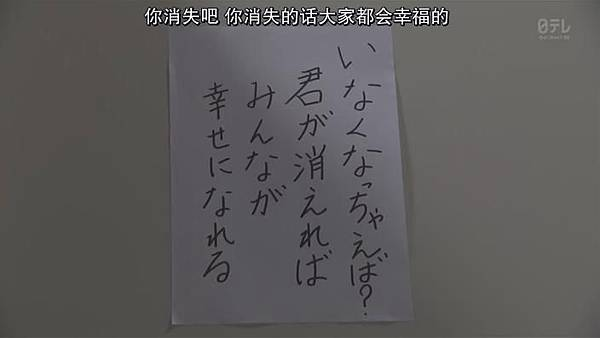 35歲的高中生 Ep01_2013417113619
