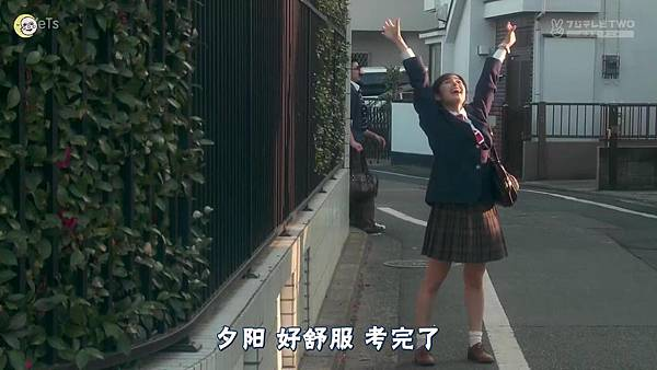 一吻定情2013东京版.EP02_2013417224616