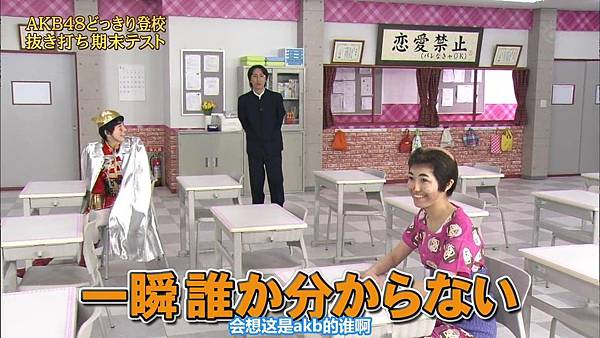 [東熱字幕]130420 Mechaike SP_2013423214325