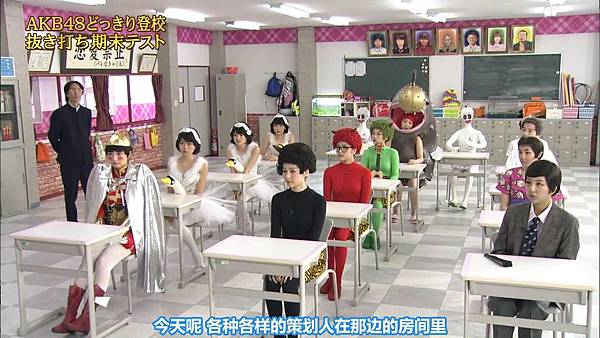 [東熱字幕]130420 Mechaike SP_201342322144