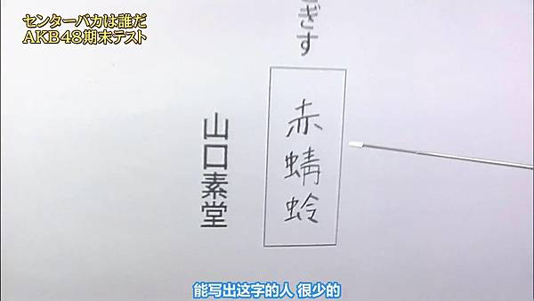 [東熱字幕]130420 Mechaike SP_2013423231554