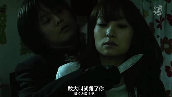 「小野恵令奈字幕組」130425 背心戰士 ep01_201343011530