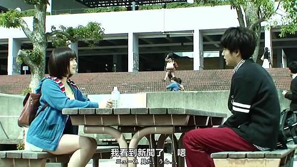 「小野恵令奈字幕組」130425 背心戰士 ep01_201343005355