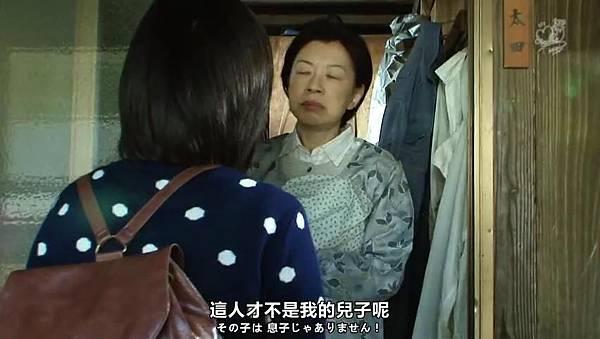 「小野恵令奈字幕組」130425 背心戰士 ep01_201343011048
