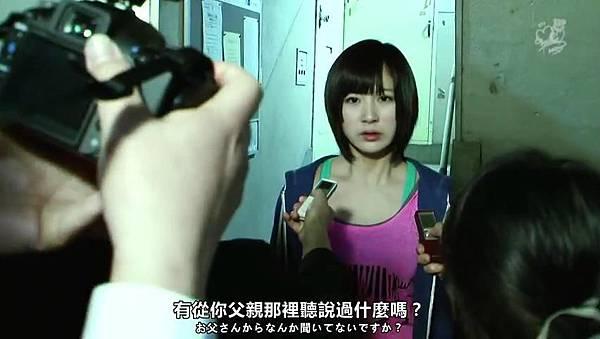 「小野恵令奈字幕組」130425 背心戰士 ep01_201343005157