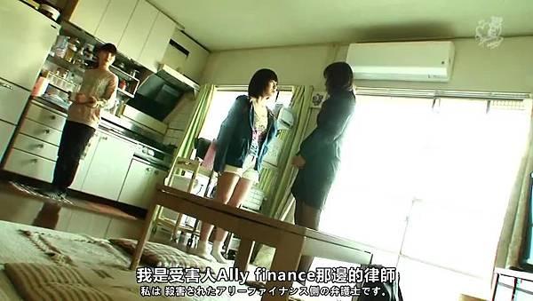 「小野恵令奈字幕組」130425 背心戰士 ep01_201343005723