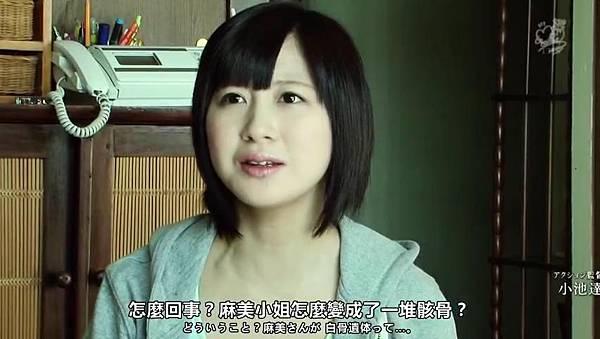 「小野恵令奈字幕組」130425 背心戰士 ep01_201343012111