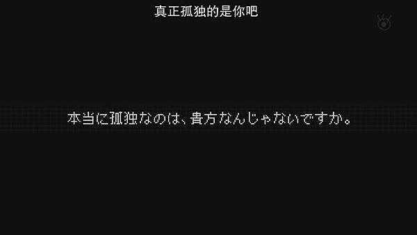 家族游戲 Ep04_20135120346