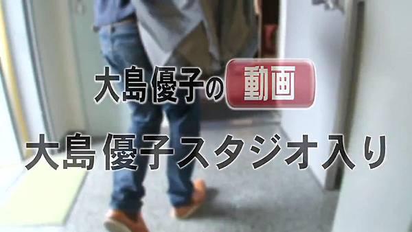【EP_OshimaYuko字幕組】栗鼠装袋(AKB映像センター) -大島優子_20135141320