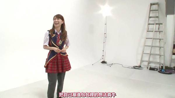 【EP_OshimaYuko字幕組】栗鼠装袋(AKB映像センター) -大島優子_201351413548