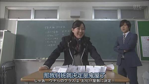 35歲的高中生 Ep05_2013515233834