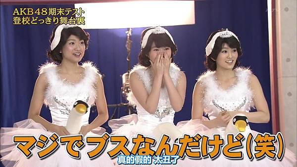 【东京不够热】130518 めちゃ2イケてるッ!AKB48学历测验 未公开部分_2013520235157