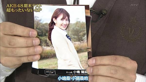 【东京不够热】130518 めちゃ2イケてるッ!AKB48学历测验 未公开部分_201352023594