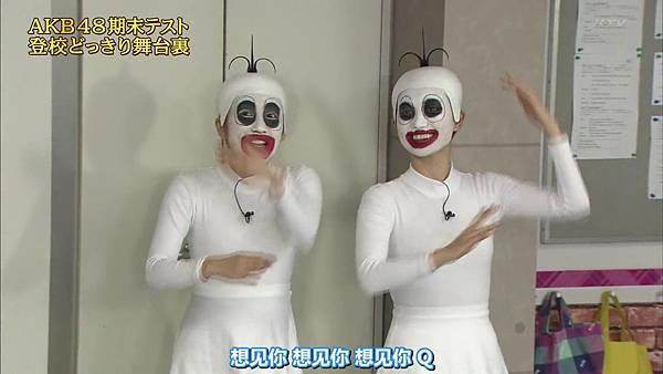 【东京不够热】130518 めちゃ2イケてるッ!AKB48学历测验 未公开部分_2013520235517