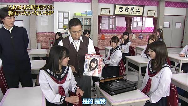 【东京不够热】130518 めちゃ2イケてるッ!AKB48学历测验 未公开部分_2013520235712