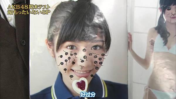 【东京不够热】130518 めちゃ2イケてるッ!AKB48学历测验 未公开部分_2013520235730
