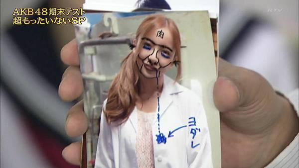 【东京不够热】130518 めちゃ2イケてるッ!AKB48学历测验 未公开部分_2013520235958