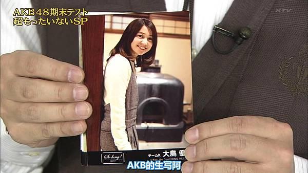 【东京不够热】130518 めちゃ2イケてるッ!AKB48学历测验 未公开部分_2013520235855