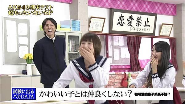 【东京不够热】130518 めちゃ2イケてるッ!AKB48学历测验 未公开部分_201352101211