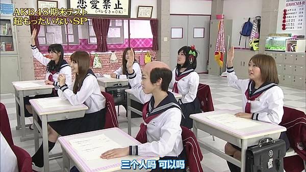 【东京不够热】130518 めちゃ2イケてるッ!AKB48学历测验 未公开部分_201352101243