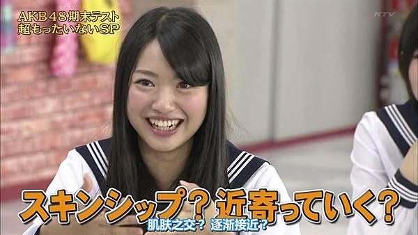 【东京不够热】130518 めちゃ2イケてるッ!AKB48学历测验 未公开部分_201352111727