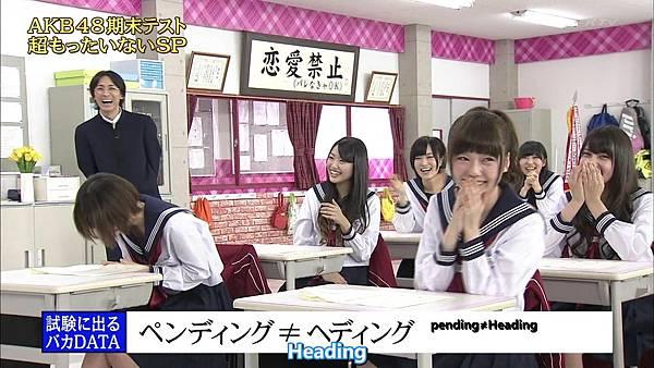 【东京不够热】130518 めちゃ2イケてるッ!AKB48学历测验 未公开部分_20135210194