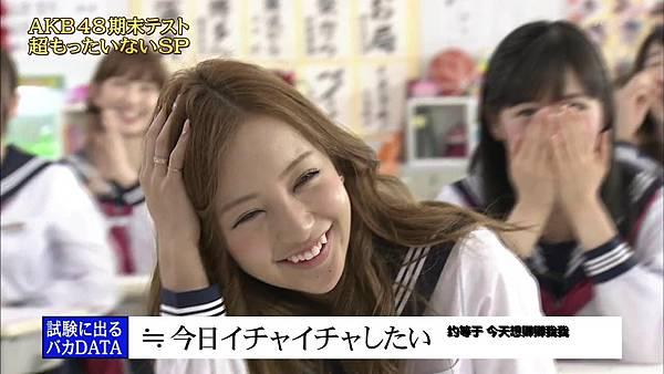 【东京不够热】130518 めちゃ2イケてるッ!AKB48学历测验 未公开部分_201352112559