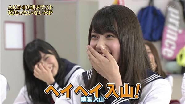 【东京不够热】130518 めちゃ2イケてるッ!AKB48学历测验 未公开部分_201352121026