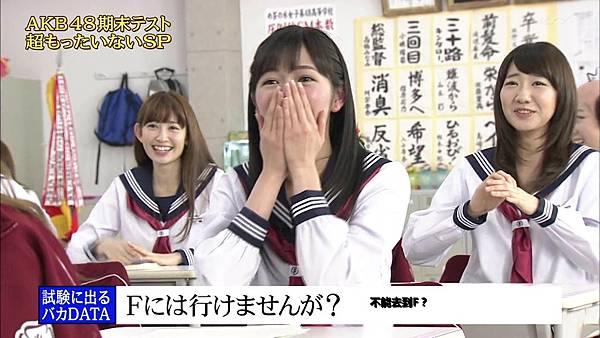 【东京不够热】130518 めちゃ2イケてるッ!AKB48学历测验 未公开部分_201352121736