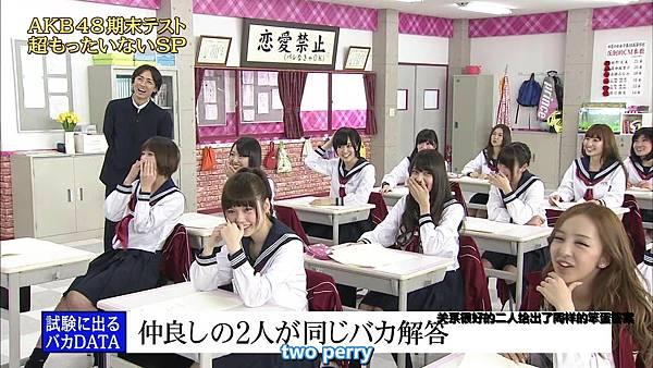 【东京不够热】130518 めちゃ2イケてるッ!AKB48学历测验 未公开部分_20135212277
