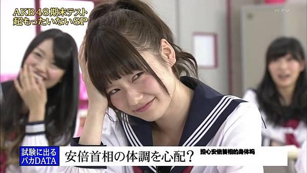 【东京不够热】130518 めちゃ2イケてるッ!AKB48学历测验 未公开部分_201352123926