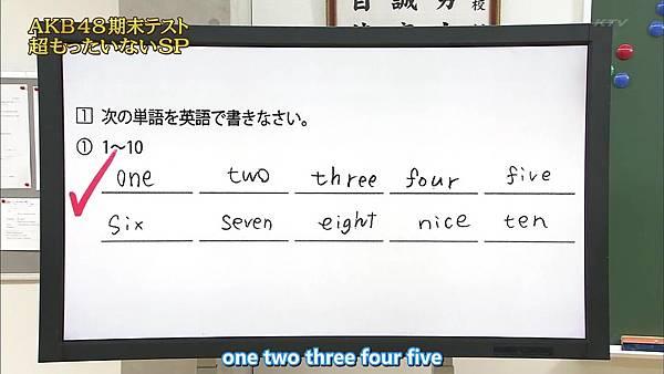 【东京不够热】130518 めちゃ2イケてるッ!AKB48学历测验 未公开部分_201352122520